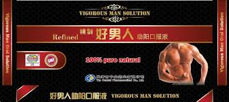 Vigorous Man 8 fiole/cutie