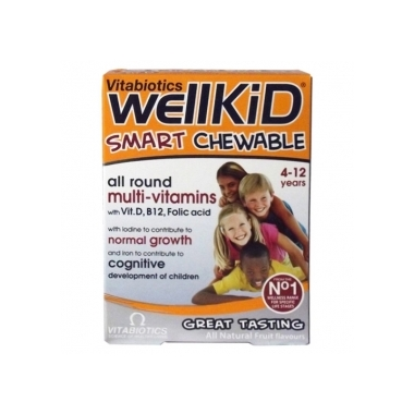 WellKid Vitamine ptr Copii