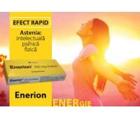 Enerion 200 mg x 30 drj