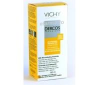 Vichy Dercos Balsam Nutrireparator