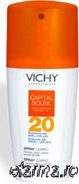 Vichy Capital Soleil Spray protectie Solara pt. Corp IP 50+