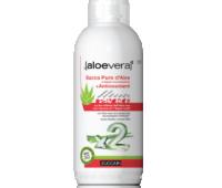 Aloe Vera Suc Pur + Antioxidanti 1000 ml, Zuccari