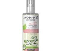 Lotiune Micelara cu Aloe Vera x 200 ml, Zuccari