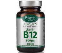 Power of Nature Clasic vit B12 x 60 cps, Power Health