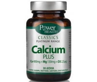 Power of Nature Clasic Calciu Plus x 30 cps, Power Health