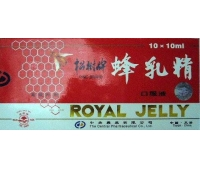 Royal Jelly 10 fiole
