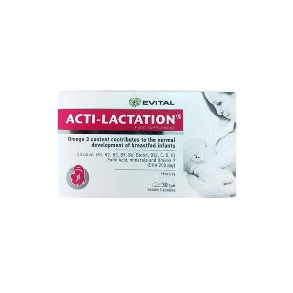 Evital Acti-Lactation x 30 capsule 1+1 oferta