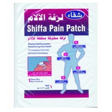 Shiffa Plasturi antireumatici cu mentol - mare