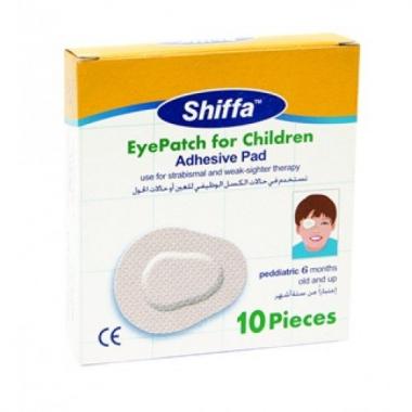 Shiffa Plasturi ochi copii 10buc