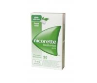 Nicorette Freshmint 2 mg x 30 gume masticabile