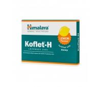 KOFLET PASTILE LAMAIE 12BUC 170005, HIMALAYA HERBAL