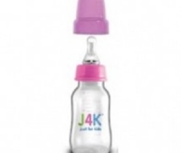 BIBERON ERGONOMIC ROZ 130ML 0L+ (JK002), JUST FOR KIDS