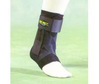 Orteza de glezna picior mobila