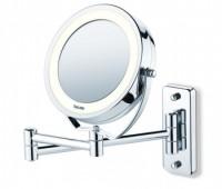 Oglinda cosmetica BS59