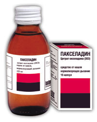 Paxeladine Sirop