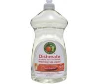 Solutie pt. biberoane - grapefruit
