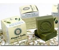 Sapun de Alep cu Lemongrass