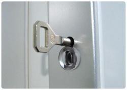 Protectie cheie