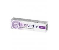 Herpactiv Solutie orala x 6 ml