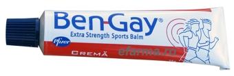 Ben-Gay Extra Strength Sports Balm STOC 0