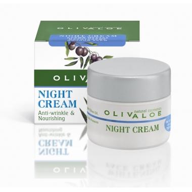 OlivAloe Crema de fata antirid x 40 ml