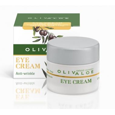 OlivAloe Crema antirid de ochi x 40 ml