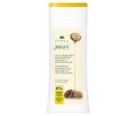 Lapte demachiant reconfortant cu ulei de argan si aloe (Bio) 200ml