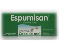Espumisan capsulex 25 cps
