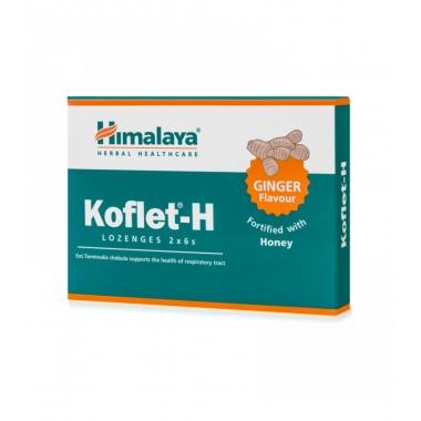 KOFLET PASTILE GHIMBIR 12BUC 170003, HIMALAYA HERBAL
