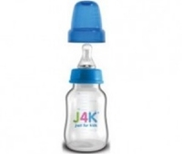 BIBERON ERGONOMIC BLEU 130ML 0L+ (JK003), JUST FOR KIDS