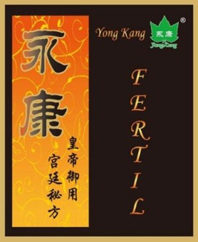 Fertil YongKang