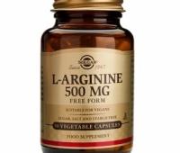 L-ARGININE 500MG 50CPS