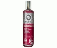 SAMPON INTENSIV HIDRATANT CU ARCTIC LOTUS 280ML