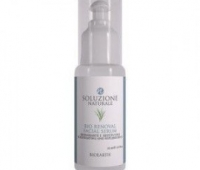 SER FACIAL HIALURONIC 50ML