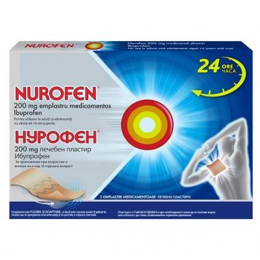 Nurofen 200 mg emplastru medicamentos, 2 buc