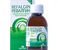 Sirop pediatric - Refalgin, 150 ml,