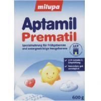 Milupa Aptamil Prematil x 600g- Formula Speciala pentru Alimentatia Prematurilor