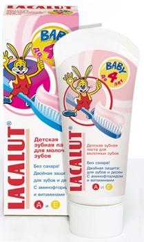 Lacalut Kinder Baby (0-4 ani) pasta de dinti