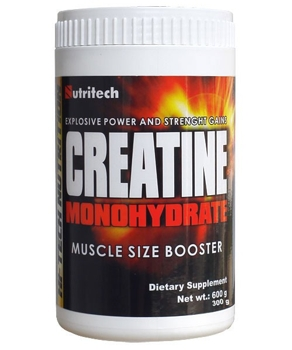 Creatina Monohidrat 500g+100g gratis