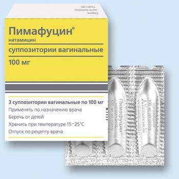 Pimafucin Ovule